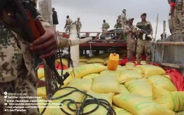 قائد خفر السواحل  يكشف تفاصيل إحباط مخطط إرهابي حوثي وضبط 20 ألف طن مواد مهربة تستخدم في صناعة المتفجرات - فيديو