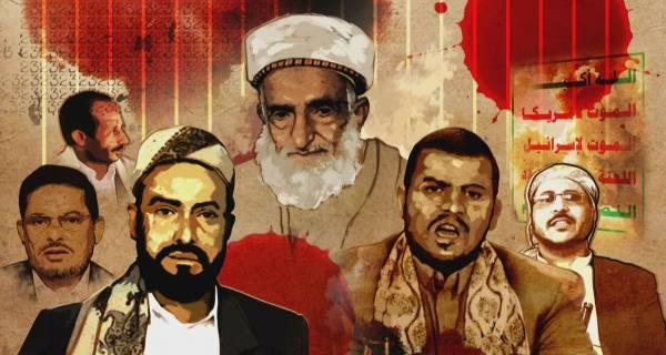 وفاة 166... الحوثيين يتسببون بانتشار (وباء قاتل) يفتك باليمنيين