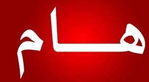 هام.. مسؤول بارز في الحكومة الشرعية يكشف عن اخطر مخطط نفذه الحوثيون بصنعاء وينذر بمرحلة قادمة خطيرة وغير مسبوقة ( تفاصيل+صورة)