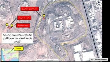 التحالف العربي يعرض نتائج ضربات جوية لمواقع وأهداف عسكرية حوثية - صور