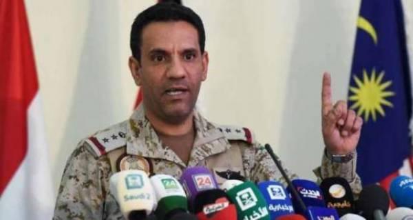 بيان عاجل ومهم للتحالف بشأن إطلاق صواريخ حوثية على مكة المكرمة..!
