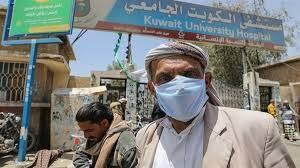 """تحذيرات طبية  إلى سكان """"المدن"""" اليمنية لتجنب ارتكاب خطأ فادح قد يحدث خلال أيام العيد"""