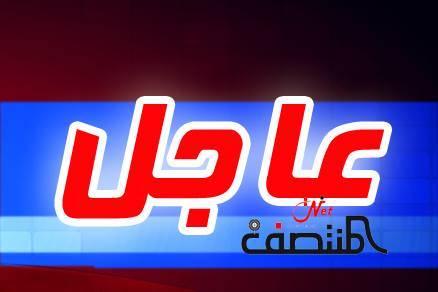 عاجل.. سكاي نيوز: القوات اليمنية المشتركة تبدأ الآن عملية السيطرة على مطار الحديدة