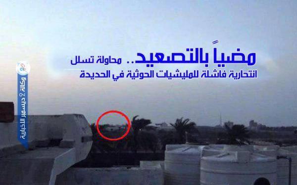 الحديدة.. المليشيات الحوثية تواصل التصعيد ، وانتحار جديد على إثر محاولة تسلل فاشلة كانت المقاومة المشتركة لها بالمرصاد