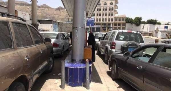 """بالوثيقة.. أول محافظة يمنية تقر تسعيرة جديدة للمشتقات النفطية وتخفض قيمة لتر """"البنزين"""" إلى هذا السعر..!؟ – (تفاصيل+وثيقة)"""