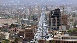 القطاع الخاص بالعاصمة صنعاء يطلق هذا النداء العاجل – (نص النداء)
