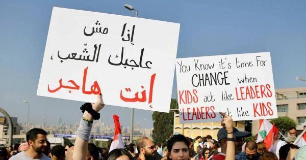 مستجدات لبنان.. المتظاهرون يتوجهون للقصر الرئاسي وسط إنتشار أمني لافت