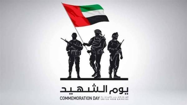 يوم الشهيد الاماراتي.. استذكار للتضحيات