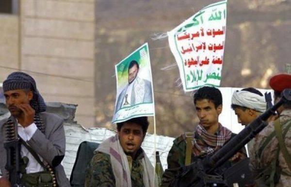 ميليشيا الحوثي تغلق مراكز تجميل وكافيهات خاصة بالنساء