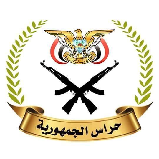 الاعلام العسكري لحراس الجمهورية يكشف خرق مليشيا الحوثي لاتفاق السويد قبل أن يجف حبره! وهذه هي الجرائم التي ارتكبها الحوثيون؟