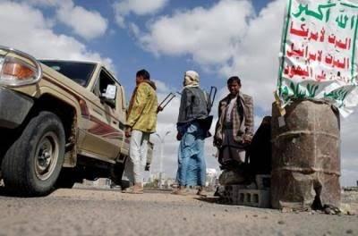 """جرائم وانتهاكات الميليشيات الحوثية في """"صنعاء وتعز"""" خلال العام 2018م - تقرير"""