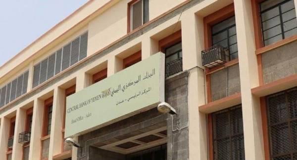 اعلان هام من البنك المركزي اليمني بعدن بشأن استيراد المشتقات النفطية وإقرار الدولار بهذا السعر..!؟