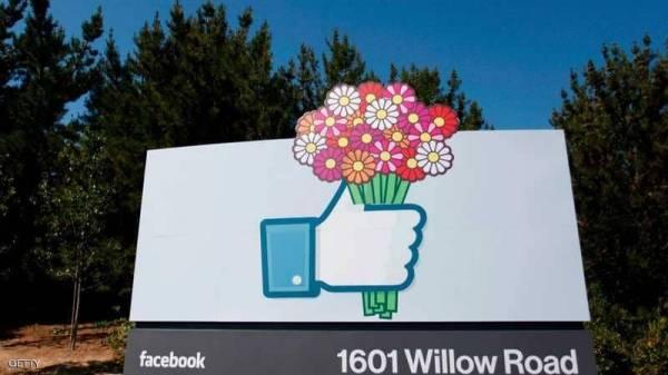 """فيسبوك في عامه الـ15.. احتفالات تلوثها """"فضائح"""""""