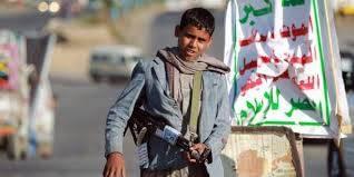 اليونسيف تتجاهل تجنيد مليشيات الحوثي للأطفال في اليمن