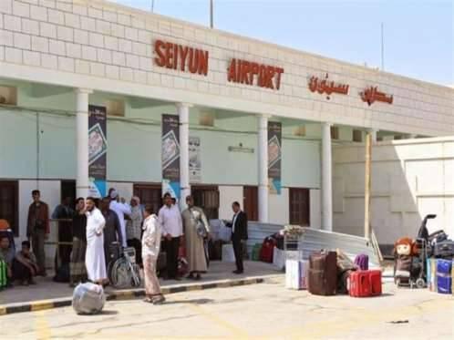 مطار سيئون يعلن تعليق جيمع الرحلات الجوية