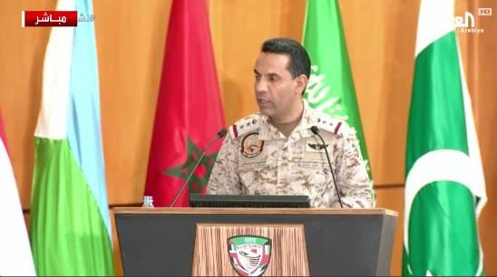 التحالف يحدد «40» هدفا لمقاتلاته في العاصمة صنعاء