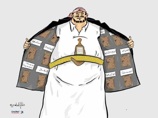 جبهة الاحتيال على جيوب اليمنيين!