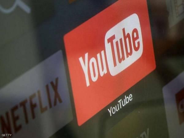 مزايا خفية ومفيدة جداً في يوتيوب يجهلها كثيرون - تعرف عليها