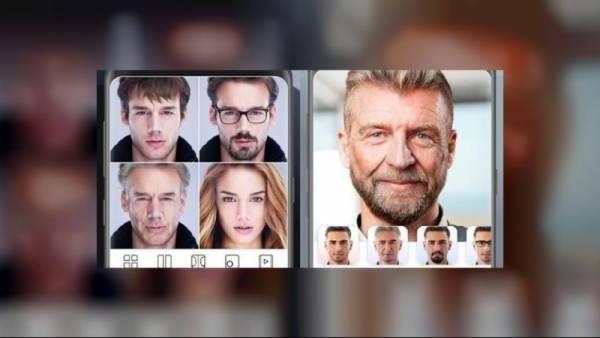 """لهذه الأسباب.. خبراء يحذرون من تطبيق الشيخوخة """"Face App"""""""
