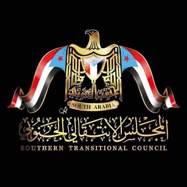 """المجلس الانتقالي الجنوبي يفاجئ الجميع بهذا الإعلان ويمنح """"الشرعية"""" خيارين..!؟ - (تفاصيل مهمة)"""