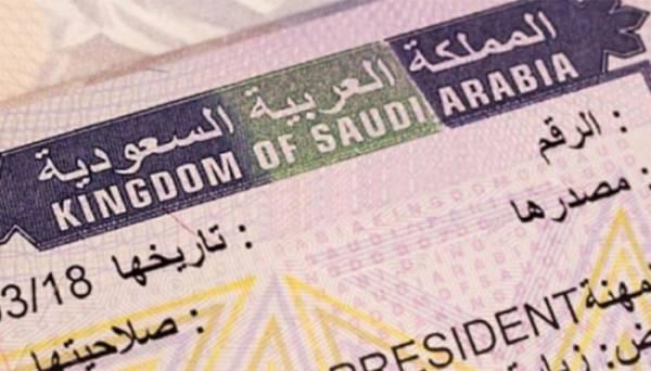 """السعودية تزف بشرى للمغتربين وتخفض رسوم الزيارات العائلية إلى هذا المبلغ """"البسيط"""" بعد أن كانت بـ(2000) ريال - (وثيقة+تفاصيل)"""