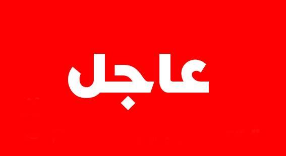 عاجل.. ثلاثة انفجارات تهز العاصمة صنعاء قبل قليل..!