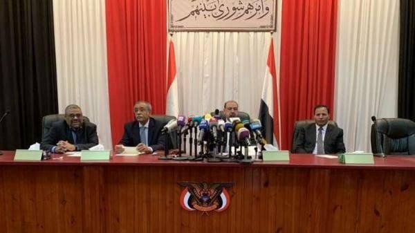 على رأسهم البركاني وجباري.. الحوثيون يحتجزون أموال وممتلكات 35 نائباً في البرلمان – (كشف بالأسماء)