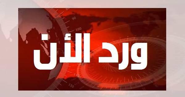 عاجل.. التحالف يعلن الآن بدء عملية عسكرية لتدمير أهدافاً حوثية ويطالب المواطنين الابتعاد عن هذه المناطق..!؟