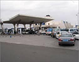 بيان عاجل وهام للجنة الاقتصادية العليا بشأن أزمة المشتقات النفطية في العاصمة صنعاء وبعض المحافظات – (نص البيان)
