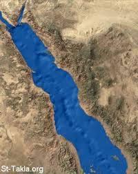 القربي واليوسفي يناقشان مع خبراء مصريين: الجماعات المتطرفة والبحر الأحمر