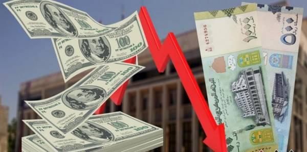 تعرف على اخر سعر لصرف الريال اليمني أمام الدولار والسعودي مساء اليوم الأربعاء