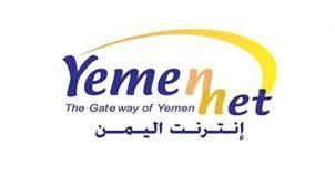 تصريح رسمي وهام من شركة تليمن لمستخدمي الانترنت في اليمن..! - (نص التصريح)