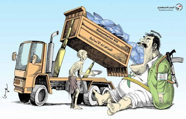 """لبدء صرف المساعدات النقدية..  برنامج """"الأغذية العالمي"""" يضع شروطاً على مليشيا الحوثي لضمان وصولها للأسر المستحقة"""