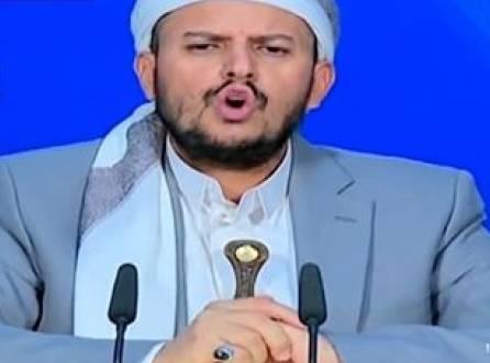 """الحوثي يسرق اليمنيين أموالهم بذريعة مواجهة """"أم المآسي"""" - تفاصيل"""