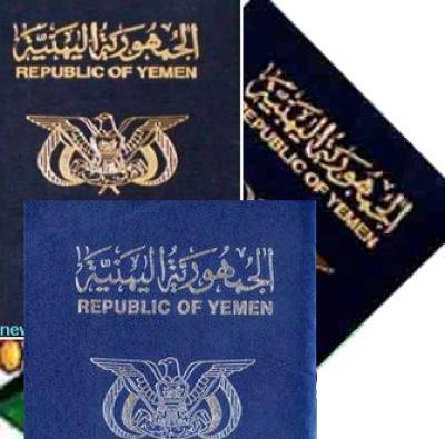 """آخر دولة تغلق أبوابها بوجه اليمنيين وتمنعهم من دخولها إلا بـ""""فيزا"""""""