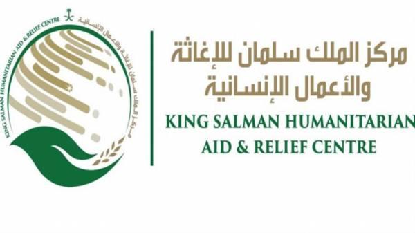 مركز الملك سلمان يغيث نازحي الحديدة في عدن