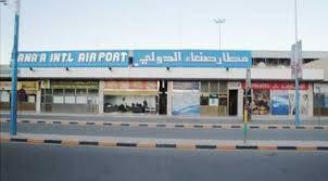خطير قيادات حوثية يطلقون النارعلى أنفسهم في أماكن غير مميتة لتسهيل هروبهم عبر مطار صنعاء مستغلين السماح بسفر الجرحى ت
