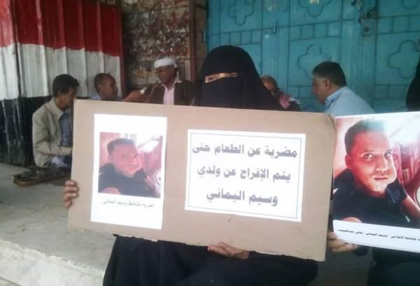 أسرة الإعلامي اليماني تطالب بإطلاق سراح ابنها المعتقل في سجن أمن تعز