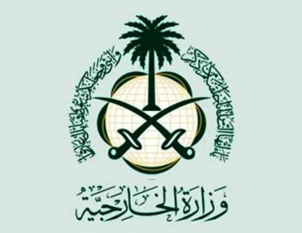 """السعودية تعلن عن تسهيلات للمغتربين للحصول على """"فيزا"""" الزيارة وهذه هي الإجراءات المطلوبة والشروط..!؟"""