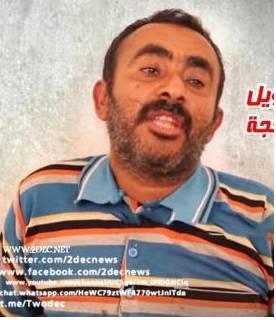 مشرف حوثي يكشف عن ممارسات إجرامية ارتكبتها مليشيا الحوثي بحجة – (تفاصيل)