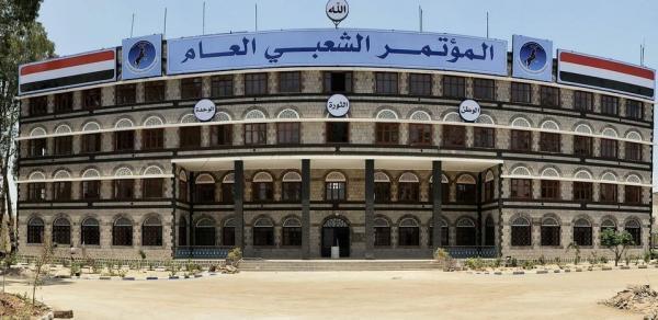 يحدث في صنعاء.. اعتقال  قيادات في حزب المؤتمر وفرض الإقامة الجبرية على البقية -(تفاصيل)