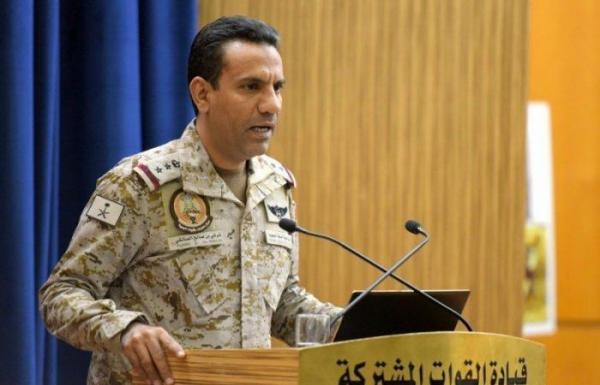 اعتراض وتدمير صاروخ أطلقته مليشيا الحوثي الإرهابية تجاه الرياض