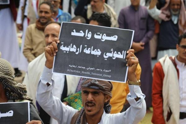 """ضابط أميركي في تقرير لـ""""اراب اللندنية"""": تصنيف جماعة الحوثي """"منظمة إرهابية"""" يكتسي أهمية خاصة لهذه الأسباب"""