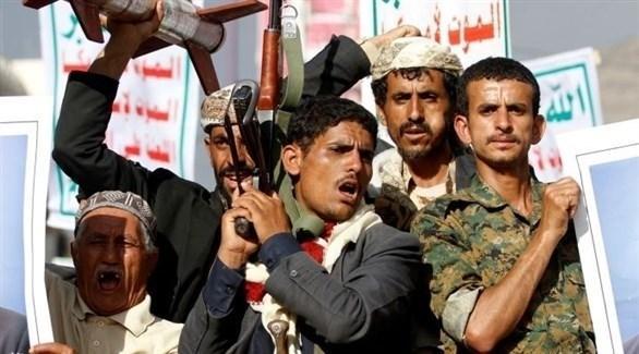 منظمة حقوقية: مليشيا الحوثي ارتكبت 4 آلاف انتهاك في إب خلال عام 2020