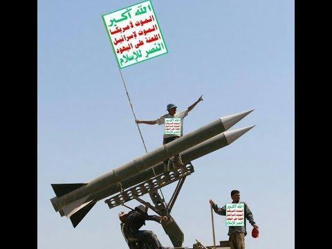 مسؤول حكومي بارز يحذر من مخطط إرهابي حوثي - تفاصيل
