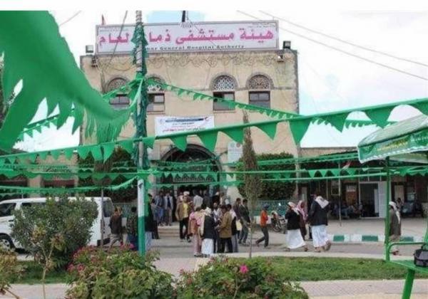 مليشيا الحوثي تعتدي على صحيين في ذمار