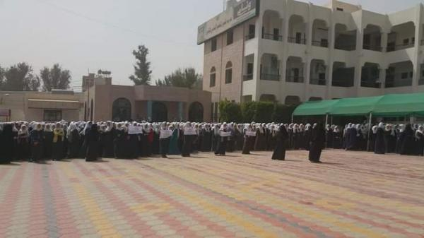 مباشرة إسقاط أحد اهداف 26 سبتمر..  والبداية من أول مدرسة بنات بعد الثورة ..؟! -(تفاصيل)