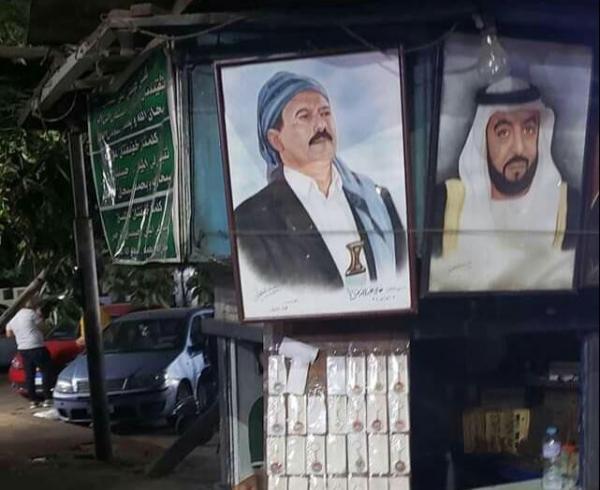 ظهور عفاش وسط شارع الدقي في قلب العاصمة المصرية القاهرة -(صورة)