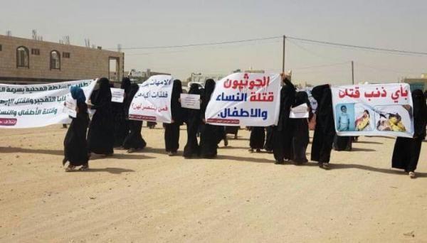 شبكة حقوقية ترصد 66 ألف انتهاك حوثي طال أطفال اليمن - تفاصيل