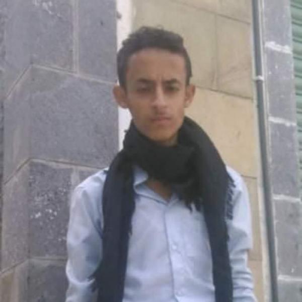 طقم حوثي يقتل ويصيب شقيقين بطريقة شنيعة في مدينة الراهدة